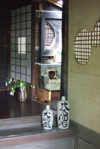 Rakushisha in Arashiyama