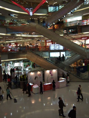 Cloud Nine Shopping Mall