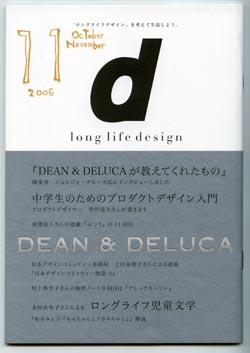 dlong11