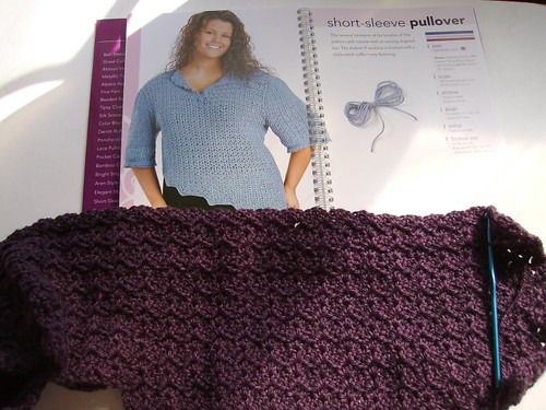 pullover start