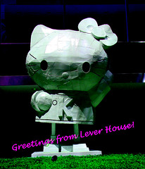 Hello Kitty Manip.jpg