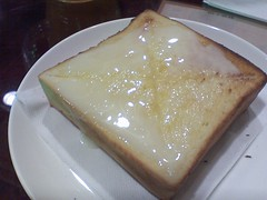 toast with condensed milk from saint's alp tea...