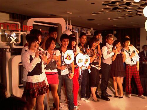 中華電信CHANNEL ME派對