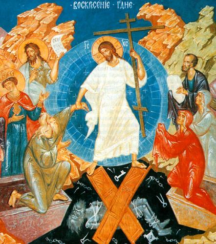 Ich bin die Auferstehung und das (ewige) Leben