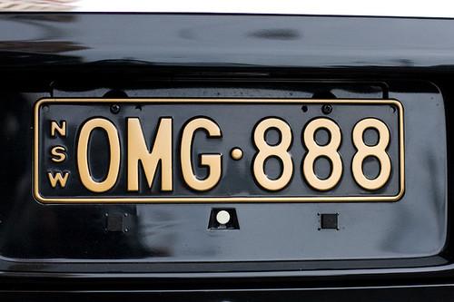OMG 888
