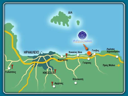 Χάρτης Ενυδρείου