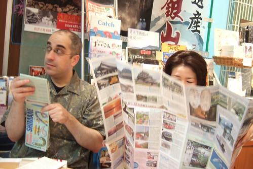 Tokyo Sake Meetup at Shimane-kan