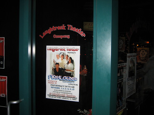 Laughtrack Theater Front Doors