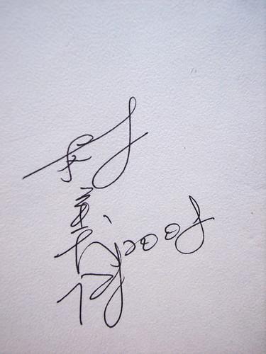 林義傑的親�簽名