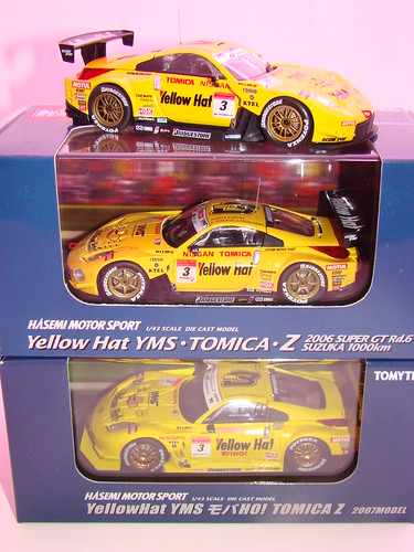 Team Yellow Hat Fairlady Z's