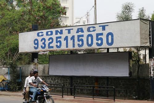 india.pune.mar.08 088