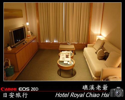 Hotel Royal Chiao Hsi_2007_1227_162154.jpg