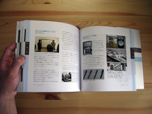 blogbook004