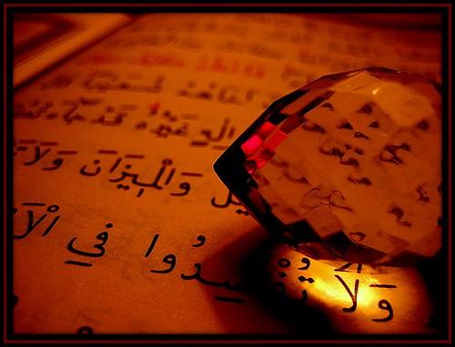 Ramazan'a veda.. by gmzli.