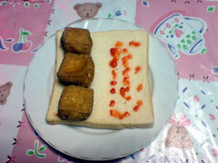 Sandwich Tahu