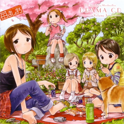 cute ichigo mashimarou girls