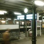 Bahnsteig Hamburg-Harburg
