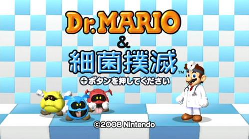 WiiWare《馬力歐醫生 & 細菌撲滅》經典重現 - Wii360 玩樂誌