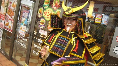 Samurai Sanders