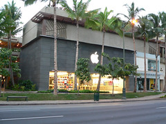 Royal_Hawaiian_Apple_Store_15
