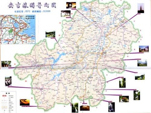Anji Tourism Map