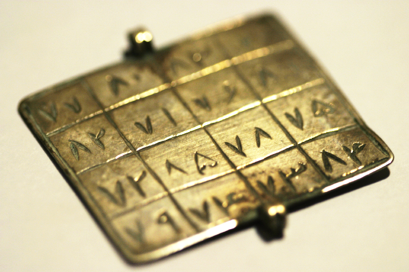 Bukhara talisman
