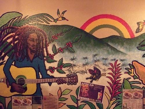 marley mural