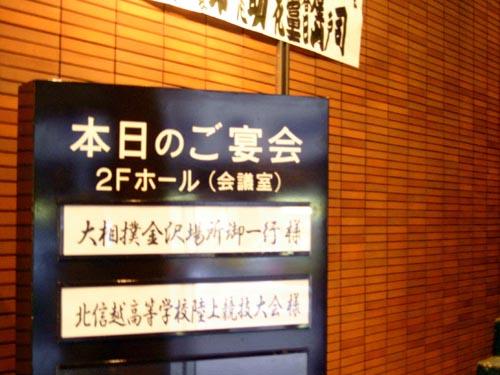 kanazawa-28