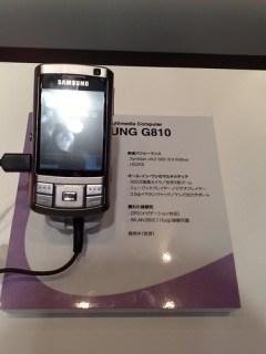 Samsung S60 Device G810