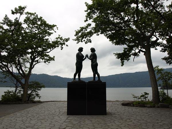 十和田湖 2 乙女の像