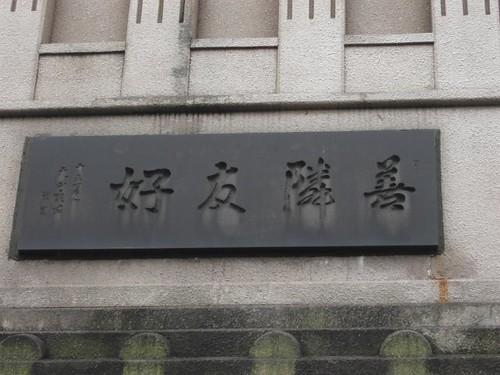 momoishi03
