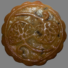 Durian Flavoured Mooncake