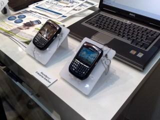 docomo BlackBerry Internet Service