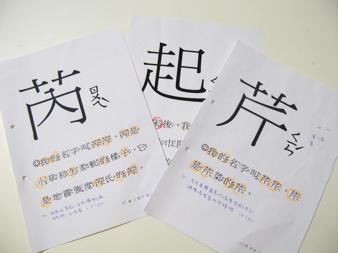 【識字】51-75字(4.1 ys)