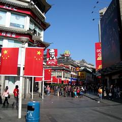 China's FIRST McDonald's