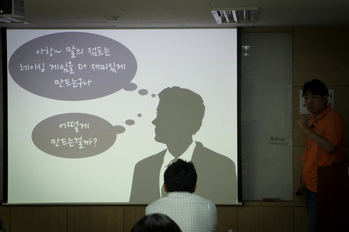 스토리텔링 기반 사업계획서 프리젠테이션