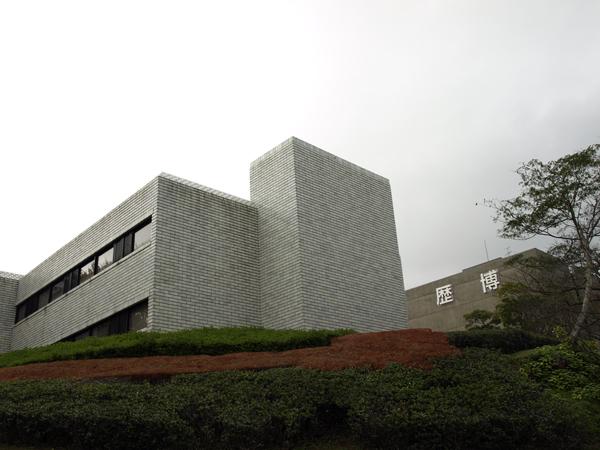 国立歴史民俗博物館 3