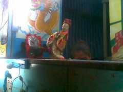 SP Hokkien puppet show 1
