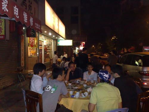 20081117這頓路邊夜宵真的非常好吃!
