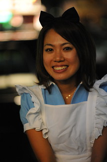 Japanese French Maid