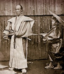 THE SAMURAI AND HIS ATTENDANT -- Life and Prot...