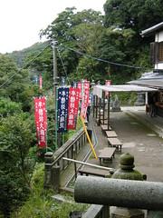 Hansobo, Kencho-ji, Kamakura