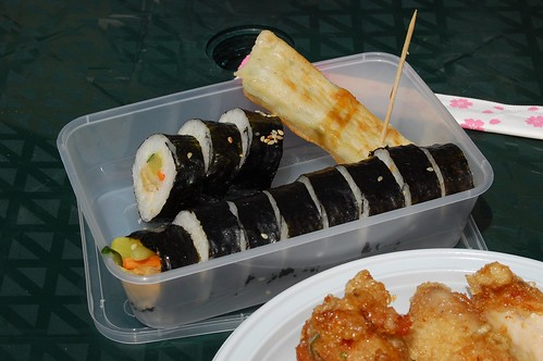 Kimbap and a Dumpling
