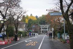 Inuyama Street