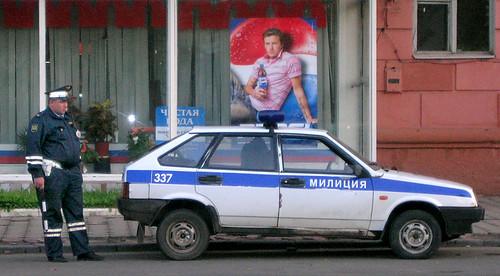 Cảnh sát Orryel