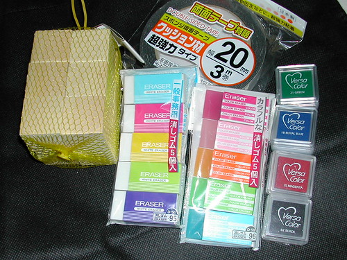 Materials for Rubber Stamp Carving