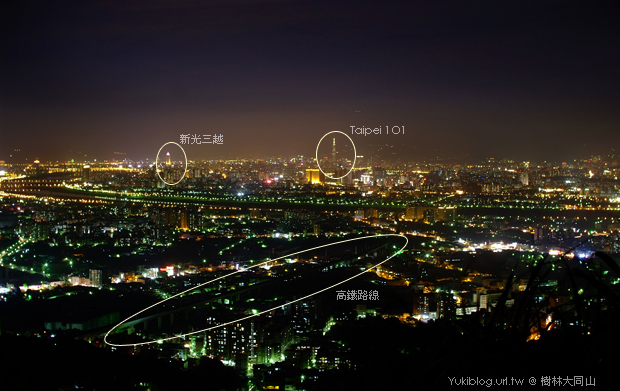 [私的景點]*樹林大同山.遠眺大台北夜景的好所在!   Yukis Life by yukiblog.tw