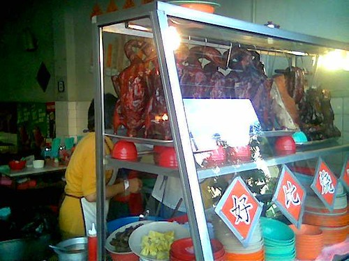 KK roast duck noodles stall