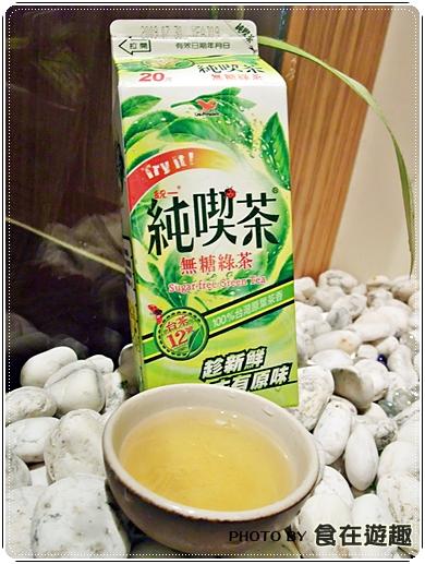 ★純喫茶 無糖綠新口味 - 臺茶12號~夠青!夠臺! @ 食在遊趣 :: 痞客邦