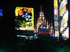 147 - Tokyo - Shinjuku - 20080615